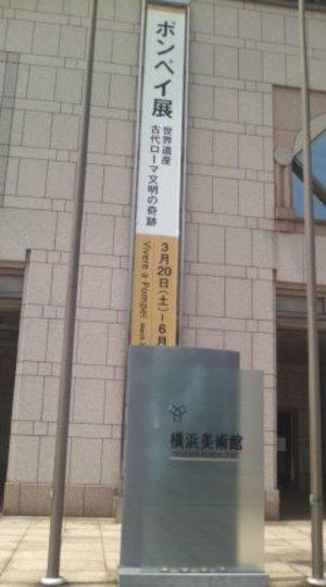 Yokohamamuseum